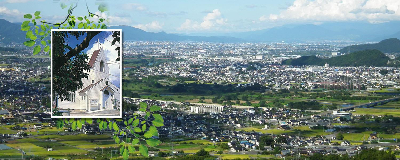 日本同盟キリスト教団|長野聖書教会